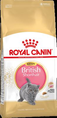 Сухой корм Royal Canin British Shorthair Kitten для британских короткошерстных котят