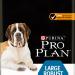 Сухой корм Pro Plan Large Adult Robust для взрослых собак крупных пород с мощным телосложением