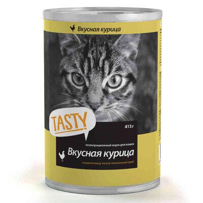 Консервированный корм для кошек Tasty курица в соусе, 415г