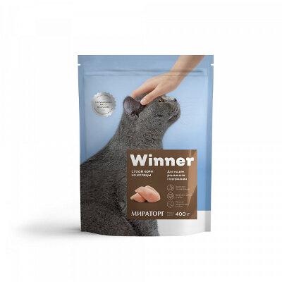 Сухой корм Winner полнорационный для кошек домашнего содержания из курицы