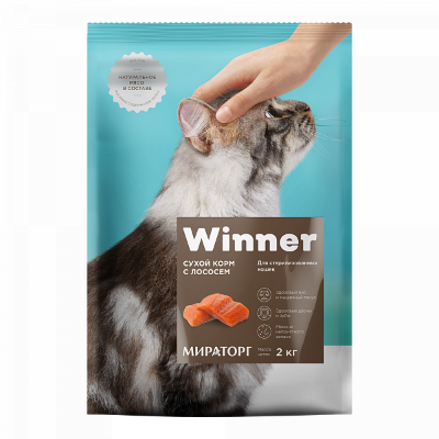 Сухой корм Winner полнорационный для стерилизованных кошек с лососем
