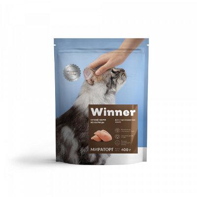 Сухой корм Winner полнорационный для стерилизованных кошек из курицы