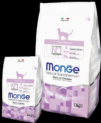 Сухой корм Monge Cat Sterilized для стерилизованных кошек