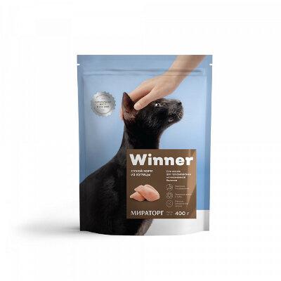 Сухой корм Winner полнорационный для кошек с мочекаменной болезнью из курицы