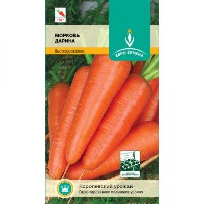 Морковь Дарина цв/п 2 гр.