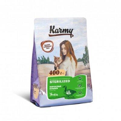 Сухой корм Karmy Sterilized для стерилизованных кошек и кастрированных котов c уткой
