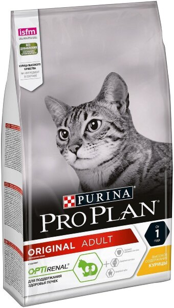 Сухой корм Pro Plan Adult для взрослых кошек с курицей