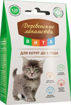 Витаминизированное лакомство для котят Деревенские лакомства Вита, 120 таб