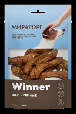 Лакомство Winner для собак Куриные шеи