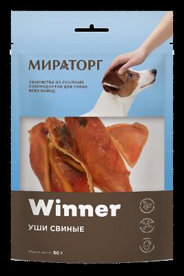 Лакомство Winner для собак Свиные уши
