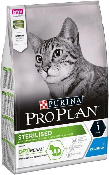 Сухой корм Pro Plan Sterilised для кастрированных и стерилизованных кошек с кроликом