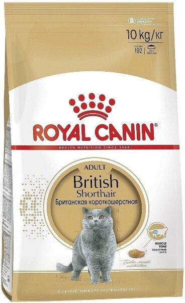 Сухой корм Royal Canin British Shorthair Adult для британских короткошерстных кошек