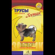 Трусы гигиенические Зооник для собак №0