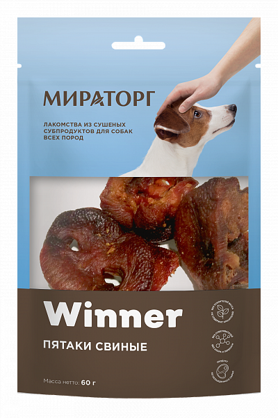 Лакомство Winner для собак Шкурка свиная (пятак)