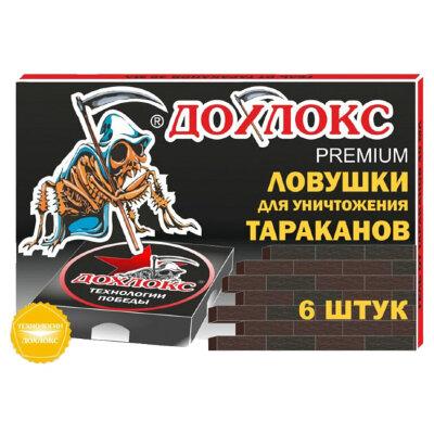 Дохлокс премиум ловушка от тараканов (6шт)