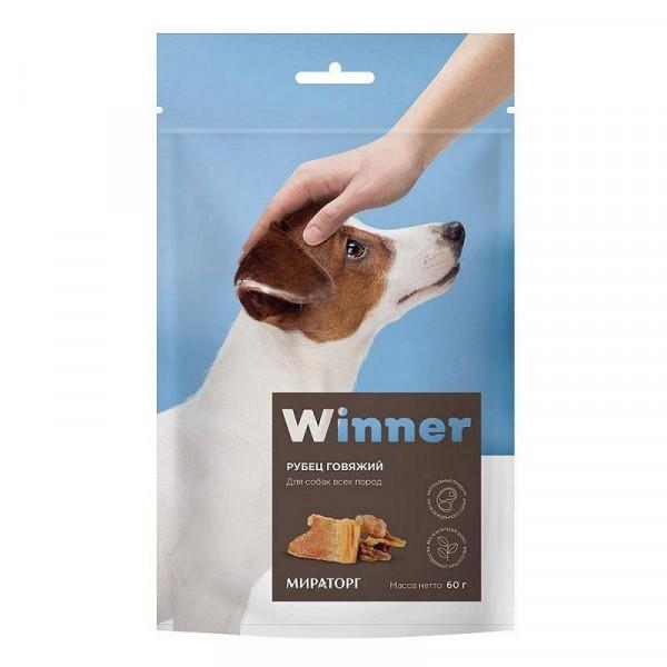 Лакомство Winner для собак Рубец говяжий