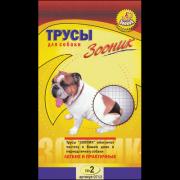 Трусы гигиенические Зооник для собак №2