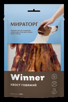 Лакомство Winner для собак Хвост говяжий (венчик)