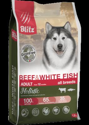 Сухой корм Blitz Holistic для собак беззерновой Говядина и Белая рыба