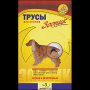 Трусы гигиенические Зооник для собак №3