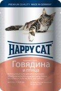 Паучи Happy Cat нежные кусочки в соусе для кошек (говядина и птица), 22шт x 100г