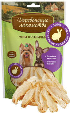Уши кроличьи Деревенские лакомства для собак мини-пород, 15г