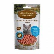 """Дольки крольчатины """"Деревенские лакомства"""" нежные для кошек, 45 гр"""