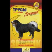 Трусы гигиенические Зооник для собак №5