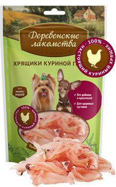 Хрящики куриной грудки Деревенские лакомства для собак мини-пород, 30г