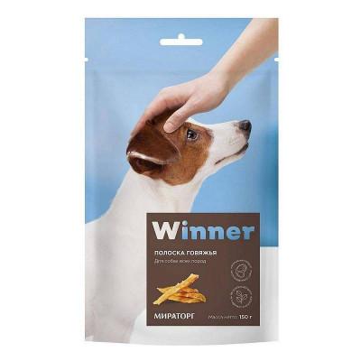 Лакомство Winner для собак Полоска говяжья