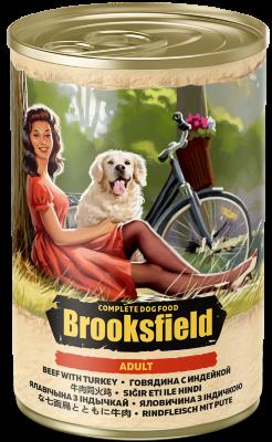 Консервированный корм Brooksfield Adult Dog для собак Говядина с Индейкой и рисом