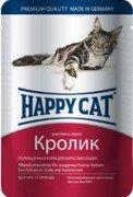 Паучи Happy Cat нежные кусочки в соусе для кошек (кролик), 22шт x 100г