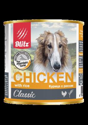 Консервированный корм Blitz Classic для собак Курица с Рисом