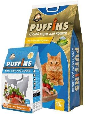 Сухой корм для кошек «PUFFINS» Микс курочка & рыбка