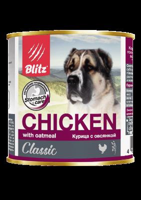 Консервированный корм Blitz Classic для собак Курица с Овсянкой