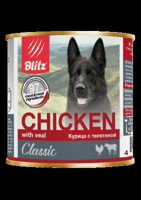 Консервированный корм Blitz Classic для собак Курица с Телятиной