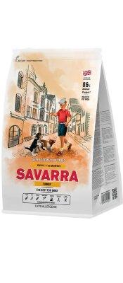 Сухой корм Savarra Puppy для щенков всех пород с индейкой и рисом