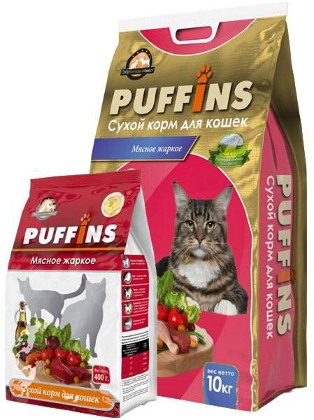 Сухой корм для кошек «PUFFINS» Мясное жаркое