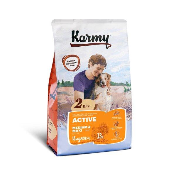 Сухой корм Karmy Active Medium and Maxi Индейка для активных собак средних и крупных пород