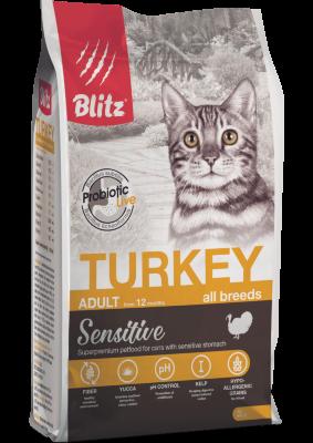 Сухой корм Blitz для взрослых кошек Индейка