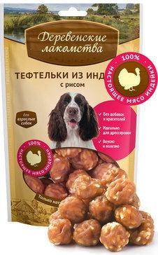 Тефтельки из индейки с рисом Деревенские лакомства для собак, 85г