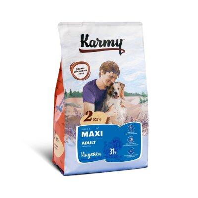 Сухой корм Karmy Maxi Adult Индейка для взрослых собак крупных пород