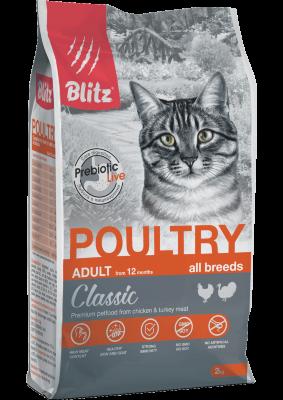Сухой корм Blitz для взрослых кошек с Домашней Птицей