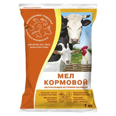 Мел кормовой (1кг)