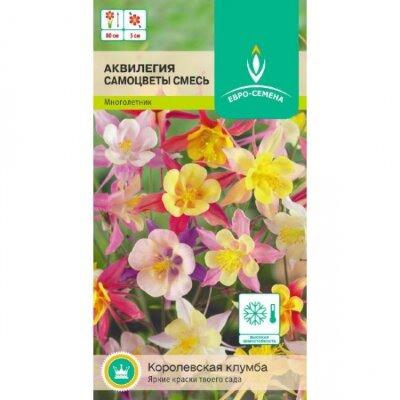 Аквилегия Самоцветы, смесь цв/п 0,1 гр. многолетник