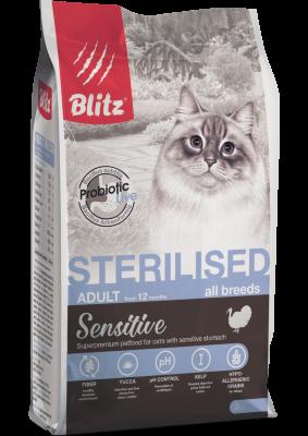 Сухой корм Blitz для стерилизованных кошек