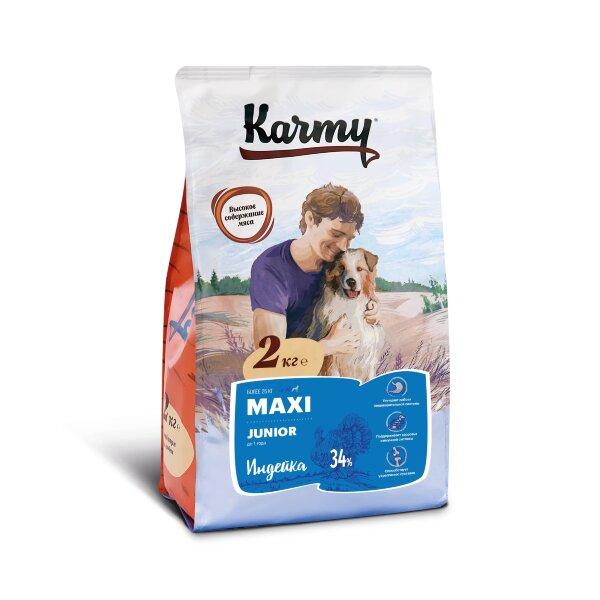 Сухой корм Karmy Maxi Junior Индейка для щенков крупных пород