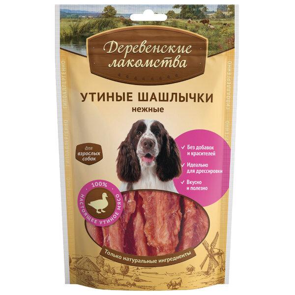 Утиные шашлычки Деревенские лакомства нежные для собак, 90г
