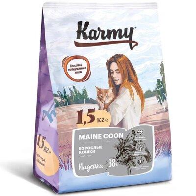 Сухой корм Karmy Main Coon для взрослых кошек породы Мейн-кун
