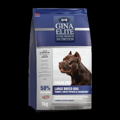 Сухой корм Gina Elite GF Dog беззерновой для собак крупных пород с Индейкой, бататом и клюквой